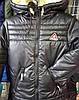 Куртка подростковая зимняя оптом на 6-9 лет чёрный