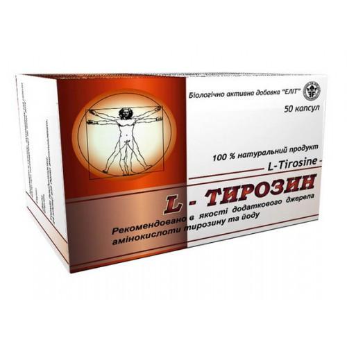 """Аминокислота для щитовидной железы """"L-тирозин"""" капс.№50"""