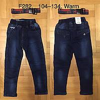 Джинсовые брюки на флисе для мальчиков F&D 104-134 р.p.