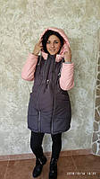 Куртка зимова для вагітних (Куртка зимняя для беременных) PS_з рожевим рукавом