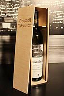 Деревянная подарочная упаковка, коробка, футляр, ящик для бутылки вина с гравировкой