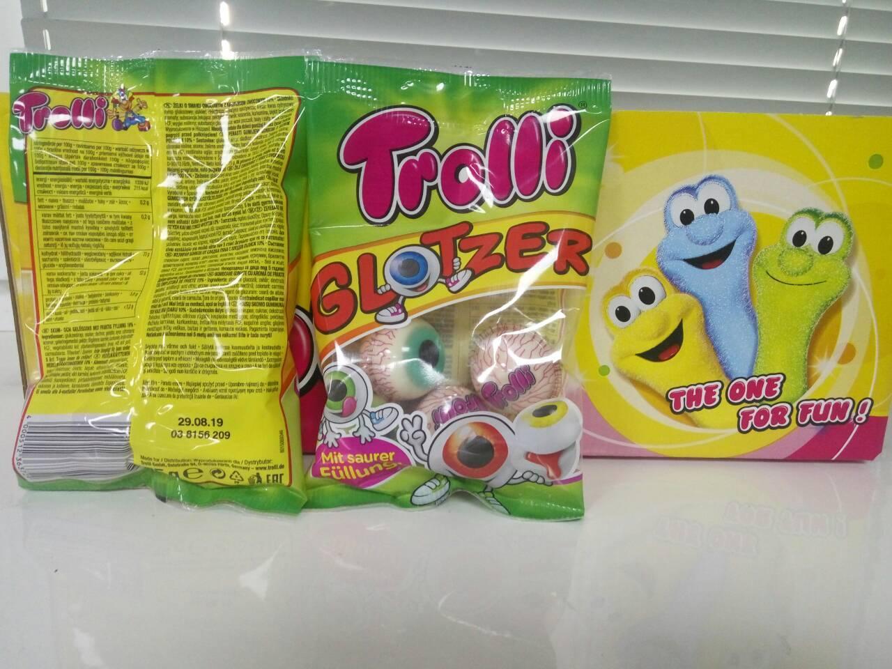 """Желейные конфеты """"Trolli"""" Glotzer 75г"""