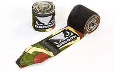 Бинты боксерские (2шт) хлопок с эластаном BAD BOY камуфляж 3,5 метра