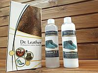 Набор по уходу за изделиями из кожи Dr.Leather 250мл