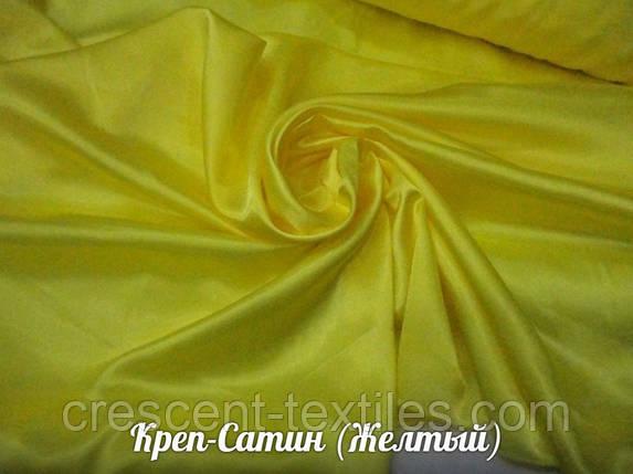 Креп-Сатин (Желтый), фото 2
