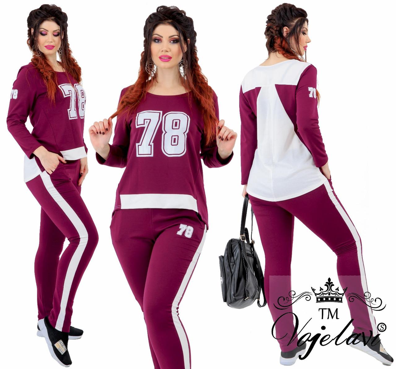 """Женский спортивный костюм больших размеров """" 78 """" Dress Code, фото 1"""