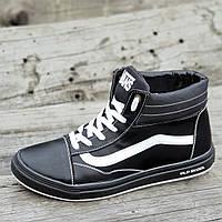 Стильные зимние мужские черные кроссовки Vans реплика кожаные натуральный мех (Код: 1264)