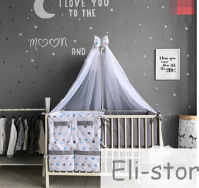 Набір в дитячу ліжечко - *Зірки* - 14 предметів.