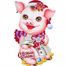 Плакат «Год Свиньи» 1846–1