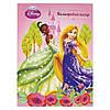 Бумага цветная неоновая (10лист/5цвет) А4 KITE 2013 Princess 252 (P13-252K)
