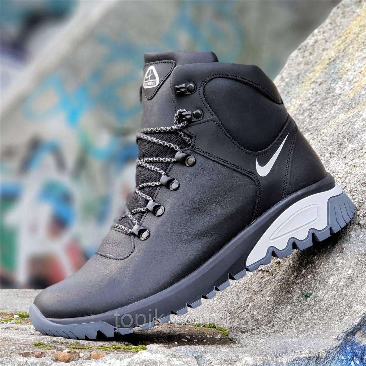854f6fea Высокие зимние черные мужские кроссовки кожаные на толстой подошве  натуральный мех (Код: 1265)