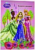 Гофрокартон цветной KITE 2013 Princess 256 (P13-256К)