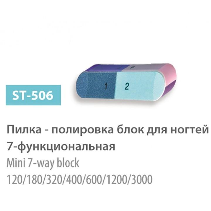 Блок минеральный SPL,    ST-506