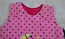 Спальный мешок Коровка для девочки (Nicol, Польша), фото 3