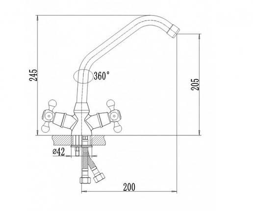 Кухонный смеситель Q-TAP DOMINOX 271 CRM KER, фото 2