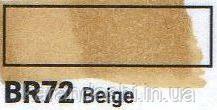 Маркер SKETCHMARKER Тонкий-Скошенный наконечник BR072 Beige Бежевый, фото 2