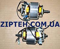 Мотор (двигатель) для соковыжималки универсальный 220/240V.