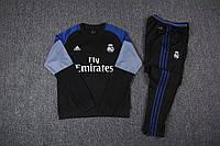 Костюм тренировочный Реал Мадрид Fly Emirates (черный)
