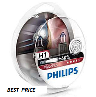 Комплект ламп PHILIPS H1 Vision Plus SP 12V 55W 12258VPS2