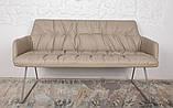 Кресло - банкетка LEON бежевый кожзам 155 см Nicolas (бесплатная адресная доставка), фото 2