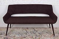 Кресло - банкетка BARCELONA (131х61х81 см) текстиль коричневый, Nicolas
