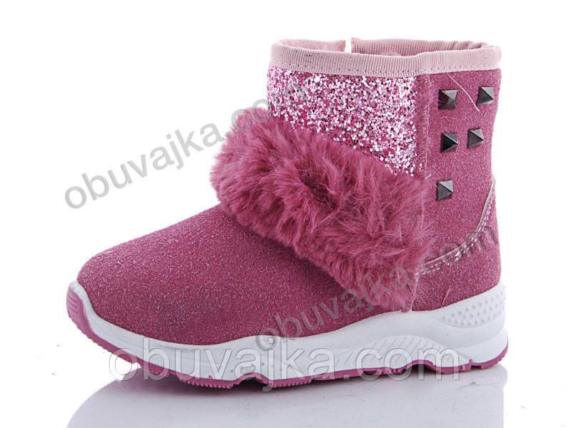 Зимняя обувь оптом Зимние ботинки для девочек 2019 от фирмы GFB(27-32)Xifa