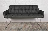Крісло - банкетка LEON темно-сірий кожзам 155 см Nicolas (безкоштовна адресна доставка), фото 2