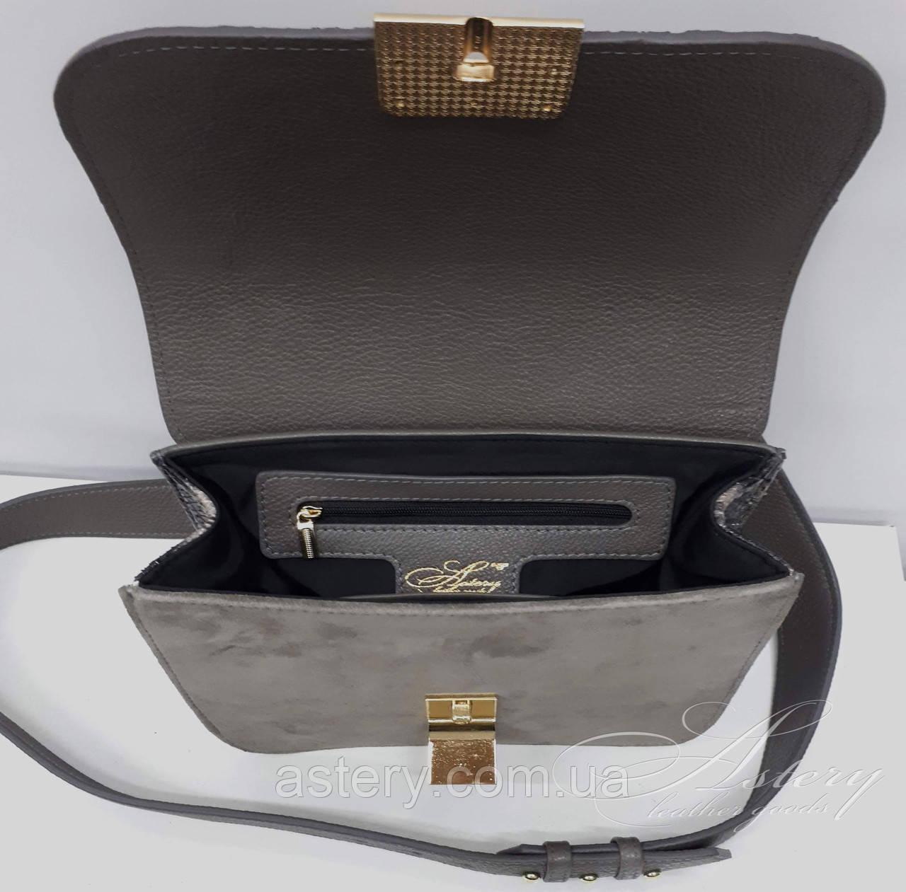 a2d488f04f21 Женская серая замшевая сумка AGATA Gold с серым питоном ручной ...