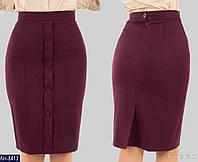 Стильная юбка    (размеры 42-46)  0117-66, фото 1