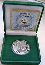 Володимир Вернадський Срібна монета 5 гривень срібло 15,55 грам, фото 2
