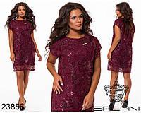 Нарядное женское прямое платье до колен из сетки с пайетками + Брошь 48-50, 50-52, 52-54р