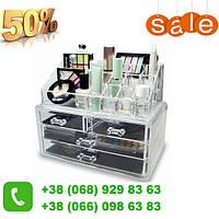 Обвал цен! Акриловый органайзер для косметики Cosmetic Box 4 Drawer по скидке 50%! подставка для косметики