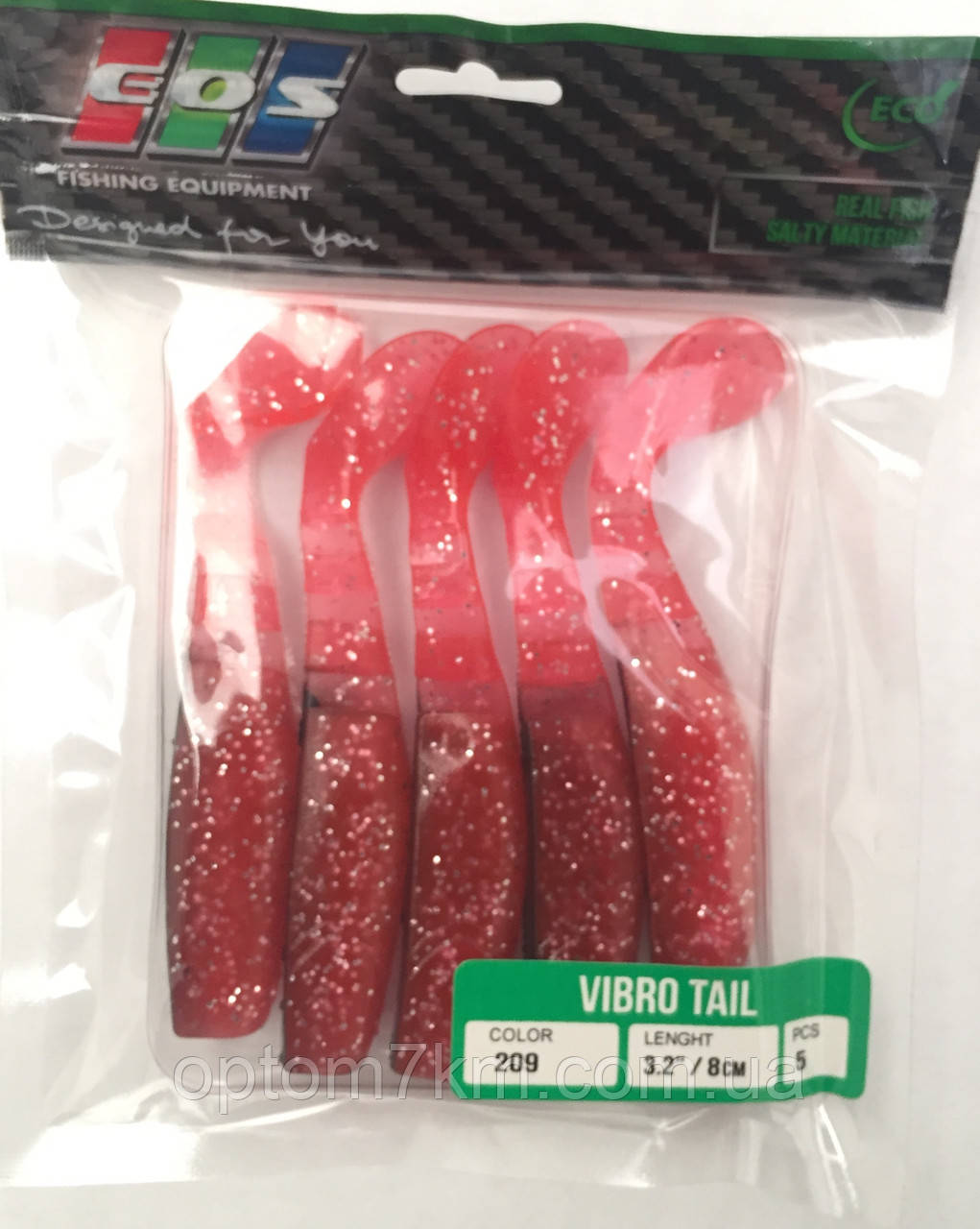 Силиконовые приманки EOS vibro tail 8см