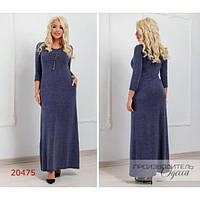 Платье женское норма-макси 225 с карманами прямого покроя R-20475 синий, фото 1