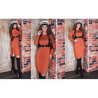 Платье женское норма облегающее с портупеей ММ-505 терракотовый, фото 1