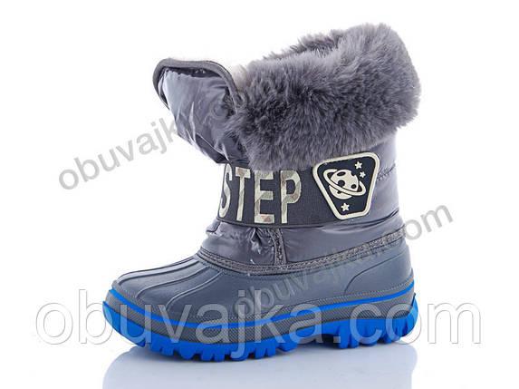 Зимняя обувь оптом Сноубутсы для детей от фирмы GFB(28-32), фото 2