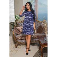 Платье женское норма шифоновое с подкладкой АПП-6052 синий