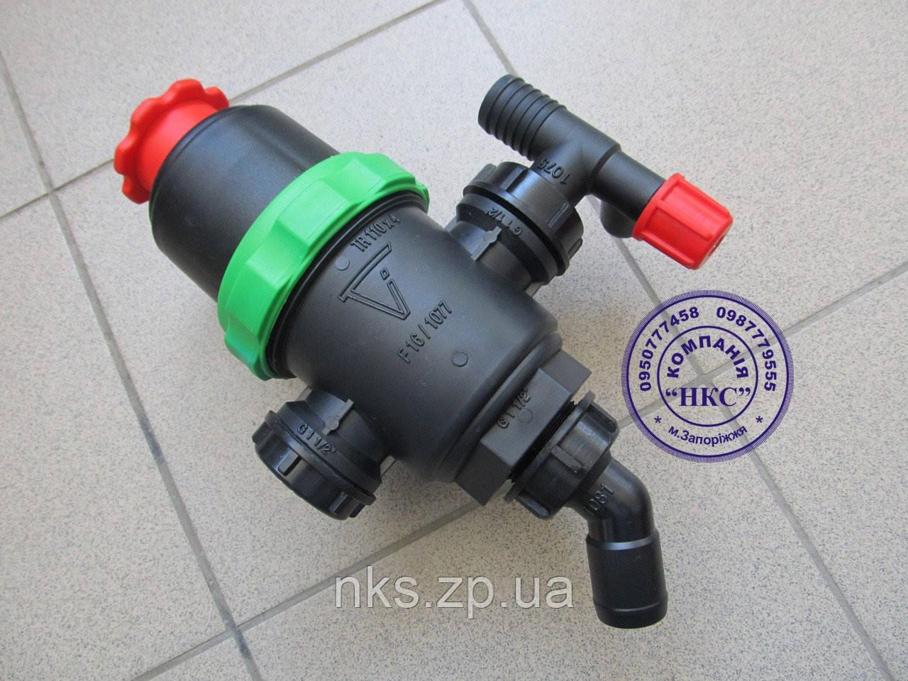 """Фильтр малый 32мм с клапаном """"Biardzki""""."""