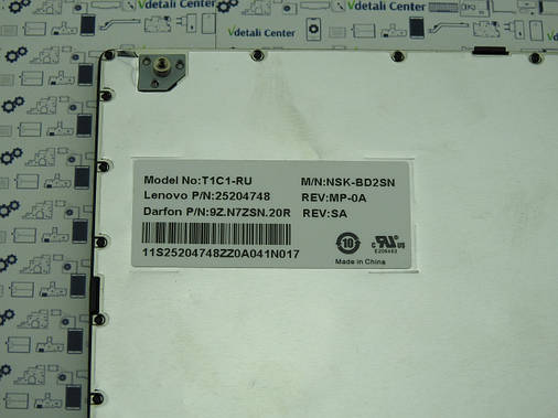 Клавиатура Lenovo 25204748 Оригинал, фото 2