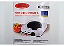 Дисковая плита WimpeX WX-100A-HP (1000 Вт), фото 4