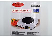 Дисковая  электроплита на одну конфорку с регулятором мощности белого цвета WimpeX WX-100A-HP, фото 3