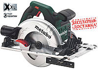 Пила дисковая Metabo KS55FS (паркетка) 1.2кВт; 160мм (600955000) Опт и розница