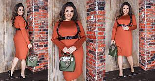 """Облегающее замшевое платье """"ZALA"""" с портупеей в комплекте (большие размеры)"""