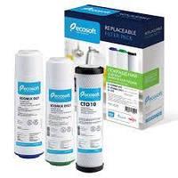 """Комплект картриджей Ecosoft для 3-ступенчатых систем и фильтров с УФ мембраной типа """"Мелус"""", """"Нортекс"""" и т.п."""
