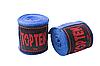 Бинты боксерские хлопок TopTen 3 метра, фото 5