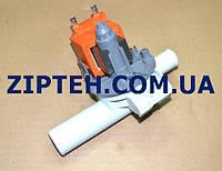 Универсальный насос (помпа) для стиральной машинки Ardo 30W
