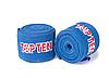 Бинты боксерские хлопок TopTen 4 метра, фото 6
