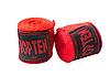 Бинты боксерские хлопок TopTen 4 метра, фото 7