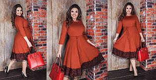 """Приталенное замшевое платье """"DOLLY"""" с кружевом и расклешенной юбкой (большие размеры)"""