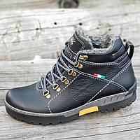 9a22ddf7 Зимние кожаные ботинки мужские черные на толстой зимней подошве прошиты  натуральный мех (Код: 1271